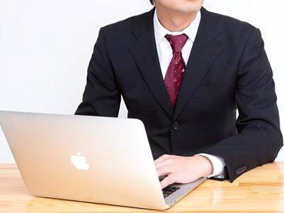 起業コンサルタントサイト
