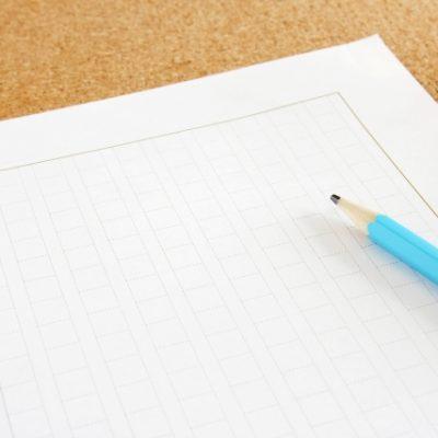 ライターが実践している『文章を書く時間を短縮する』方法